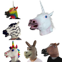 Horse Unicorn Animal Head Mask Creepy Halloween Costume Theater Prop Novelty Party Masks Latex Donkey Zebra Horse Head Mask