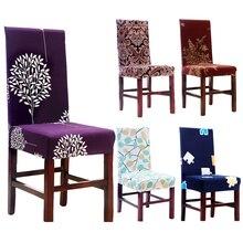 1 шт спандекс полиэстер чехлы на кресла стрейч геометрический цветочный чехол для сиденья анти-грязный столовая кухня универсальный чехол для стула