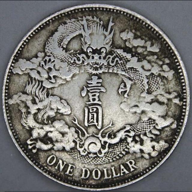 Kaufen 2 Erhalten 3 Alte Silber Dollar Silber Silber Münze Geld