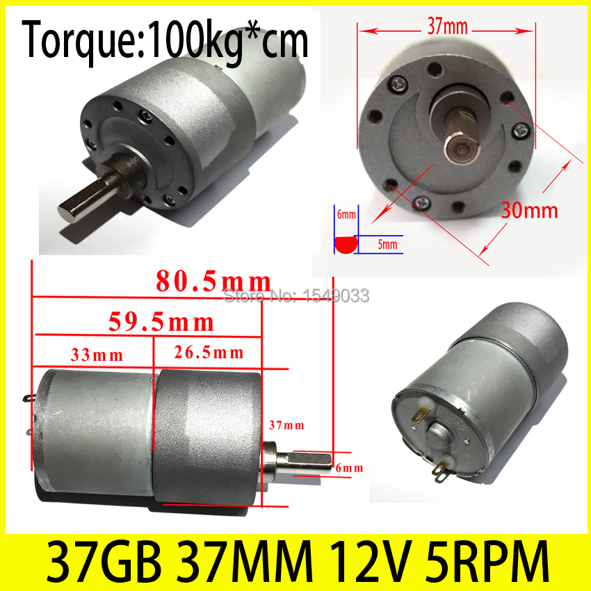 US $18 88 |High powered 37MM DC 12V motor 5RPM high torque gear box motor  gearmotors CNC motor Torque 100KG*CM-in DC Motor from Home Improvement on