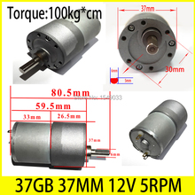 High-powered 37MM DC 12V motor 5RPM  high torque gear box motor gearmotors CNC motor Torque 100KG*CM