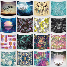 Hot sale beauty sea beach  landscape square tapestry wall hanging home decoration tapiz pared 1500mm*1500mm