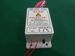 Image 1 - 220 v Yüksek gerilim elektrostatik jeneratör güç kaynağı hava temizleyici 10000 v outpu