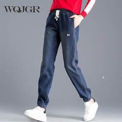 WQJGR высокая талия для отдыха джинсы женщин женские мотобрюки Новый Харен Pantalon Femme эластичный пояс большой размеры Джинс
