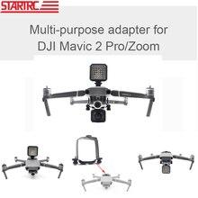 Startrc dji mavic 2プロカメラマウント360度パノラマカメラコネクタマウント移動プロヒーロー5/6/7/8用osmoアクション