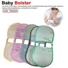 Random Color Baby Breastfeeding Arm Mat Nursing Sleep Cool pillow Newborn Sleeping Ice Pillow Pad Infant Hot Summer Protecti