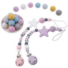 Crochet Beads Can Chew Wood Beads 20mm DIY Teething Necklace Pacifier Chains Accessories Baby Teether(China)