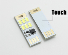 Portable Hot Sale1Pcs Mini White USB Power 5V LED Night Light Tube Pocket Card Lamp Spotlight
