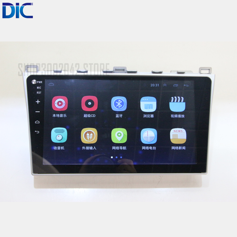 high quality android system 6 0 version for mazda 6 10 inch navigation Player stereo RadioSteering