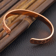 Retro Style Magnetic Healing Therapy Copper Bracelet Bangle Cuff t15