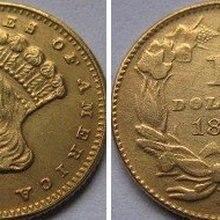 1 золото 1857-D копии монет
