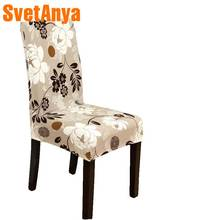 Fashion Brief Print Chair Cover Spandex/Polyester Fabric Stretch Elastic Floral Border Multifunctional Chair Banquet(China)