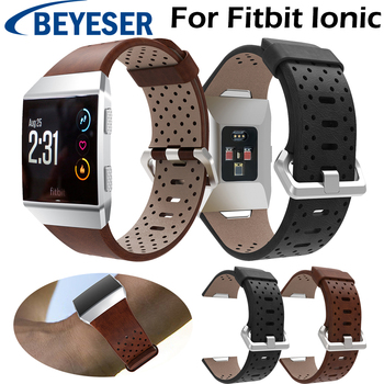 Soft Replacement WatchBand For Fitbit Ionic Strap Leather Watch Band Bracelet Watchband For Fitbit Ionic wristband Watch Strap фото