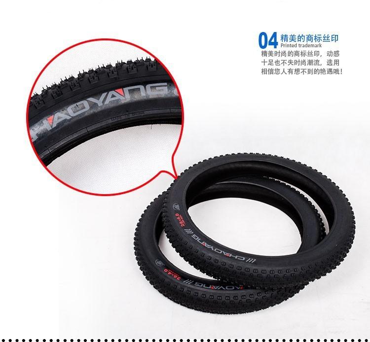 26x4.0 chaoyang fat bike tyre (4)