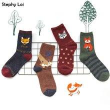 韓国厚いウール綿の女性ガールズクルー靴下秋冬原宿動物キツネオオカミストライプソックスブランド素敵なかわいいクリスマス