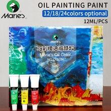 Marie's 12/18/24Colors Paste Painter Oil Paints Set Professional Oil Painting Pigment For Artist Stationery Art Supplies