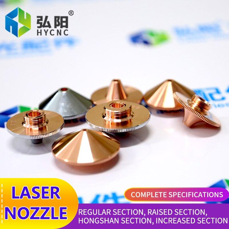 5PCS fiber laser cutting machine nozzle copper cutting nozzle single layer double layer Hongshan laser accessories