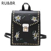 RU и br Вышивка цветы Рюкзаки Новая мода Сумка повседневная искусственная кожа HASP дамы сумка Корейский студент Дорожные сумки