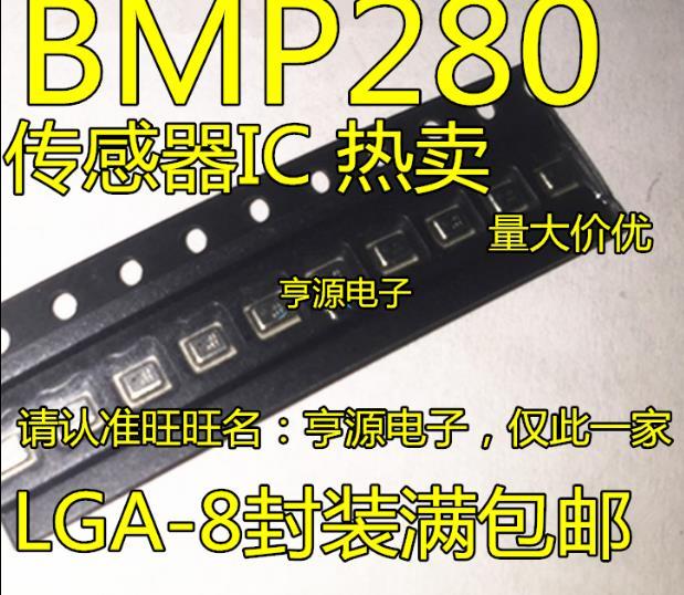10PCS BMP280  LGA8