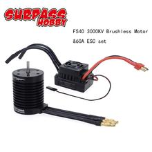 SURPASS HOBBY F540 3000KV/4370KV waterproof Brushless motor&60A Brushless ESC set for 1/10 On-Road RC Racing Truck Parts. rc f540 4370kv 3300kv waterproof sensorless brushless motor and 60a brushless esc combo set for 1 10 rc racing car boat model