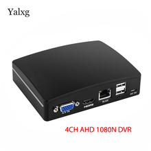 AHD Coaxial HD 4-channel DVR Mini Analog IP TVI CVI Camera Recorder Support eSATA/TF/USB Save Backup Mixed five-in-one
