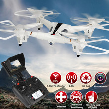 2017 New professional RC drone X300 2.4G Potical Positioning 5.8G / Wifi FPV RC Quadcopter With 720P HD Camera RTF vs E350 h501s