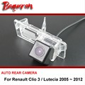 Para Renault Clio 3/Lutecia 2005 ~ 2012 fios sem fio/Câmera de Visão Traseira Do Carro/CCD HD câmera de Visão Noturna/Câmera de Estacionamento Reverso Do Carro