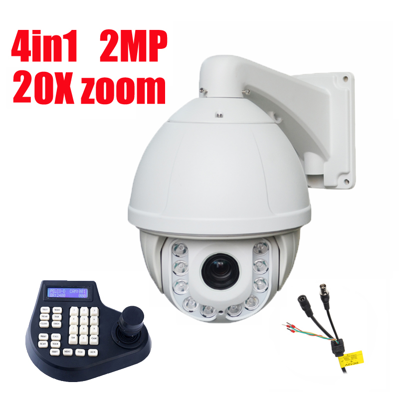 7 inch 4in1 HD 1080P PTZ Camera 2MP High Speed dome Camera 20x zoom IR 150m Waterproof outdoor zoom camera with control keyboard 4 mini high speed hd 720p cvi ptz dome camera with osd meun 5 50mm 10x zoom outdoor waterproof ir 70m support cvr dvr