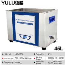 45L Ultrasonic Cleaner LCD Screen Sweep Frequency Degassing Sleep Function Cleaning Machine Tanks Fruit Vegetable washer machine