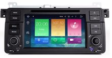 4G LTE 1 Din Rover Octa 8 Núcleo Android 8.0 Para BMW E46 M3 75 Car DVD player GPS Navi Wifi 4G Radio RDS Canbus RAM 4 GB ROM 32 GB(China)