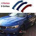 3D M Спортивная Передняя решетчатая лента  наклейки для гриля 2014-2017 BMW 4 серии F32 F33 F36 420 425 430 435 440 ( 9 решеток)