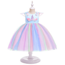 For Girls 3-8 Years Old Princess Dress Mesh Unicorn Christmas Girl