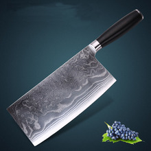 LD 8 inch bread knives Damascus kitchen knife sharp japanese VG10 cake cook tool micarta handle free shipping