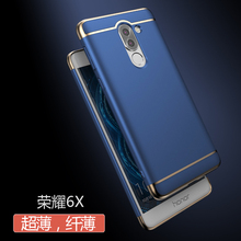 013 Luxury Protective Back Cover 3 in 1 Hard PC Hybrid Case for Huawei Honor 6X X6 Brooklyn BLN-L21 BLN-L22 BLN-L24