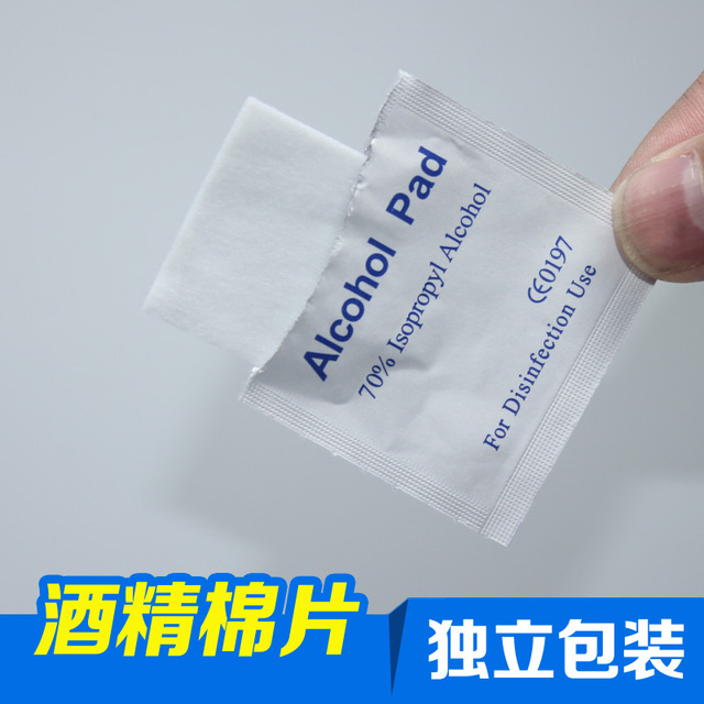100pcs/lot 70% Alcohol Prep Swap Pad Wet Wipe for Antiseptic Skin Cleaning Care Jewelry Mobile Phone Clean 3