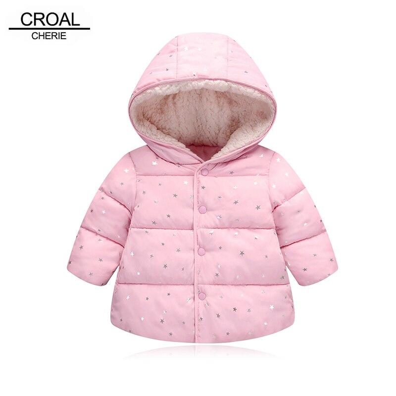 10d8a61b8d1 CROAL CHERIE зимние теплые детские пальто