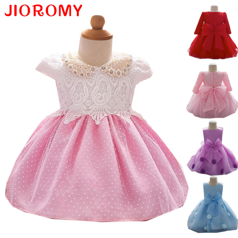 2017 Newborn Baby Girl Christening Gown Lace Princess 1st Birthday Outfits Infant Festival Party Dress Baptism Tutu Dresses 2018 baby infant newborn girl winter princess dress headband outwear 3pcs set new born 1 2 year birthday party tutu dress
