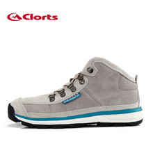 2016 Clorts High Top Women Hiking boot Comfortable Suede Leisure Platform Shoes Breathable Spring Summer Women's Flat Shoes