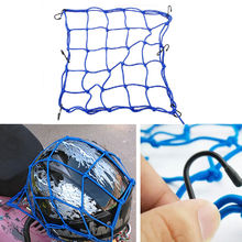 Motorcycle Bicycle 6 Hook Luggage Rack Storage Elastic Net Fixed Helmet Sundries