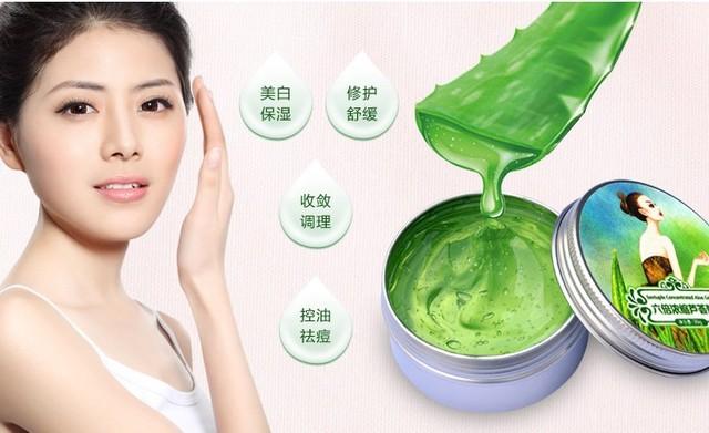 Aloe vera gel for acne scars