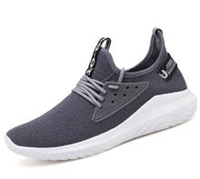 2019 весна взрыв ночь бег Мужская обувь свет обувь для влюбленных перезаряжаемые волокно обуви