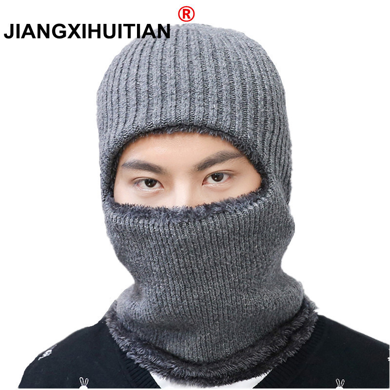 2018 Hot Selling Multi Functional Knit Cap Balaclava Mask Winter Wool Hats Adult Men And Women Beanies Thick Mask Free Shipping