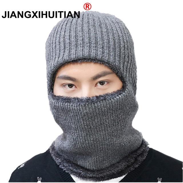 2018 Hot Selling Multi Functional Knit Cap Balaclava Mask Winter