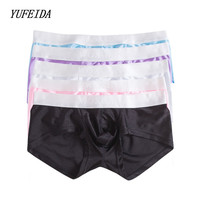 5PCS/LOT Sexy Men's Underwear Silky Comfortable Solid Brand Boxers U Fashion Style Underwear Men Boxer Shorts Trunk