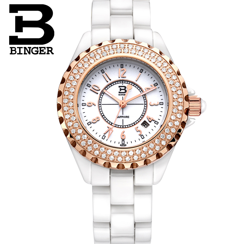 Switzerland luxury brand Women s watches BINGER Space ceramic quartz Wristwatches 100M Water Resistance clock B8008B