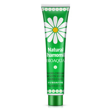 BIOAQUA Chamomile Hand Cream Moisturizing Anti-chapping whitening cream