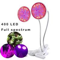 Full Spectrum 400 LED Plant Grow Light Indoor Dual Head UV IR E27 Bulb Lamp for Flower Veg Clip set cultivation Seeds hydro Room
