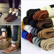 80 160cm Round Waxed Coloured Shoelaces Elastic Leather Shoes Strings Boot Sport Shoe Laces Cord Casual Athletic Shoe String(China)