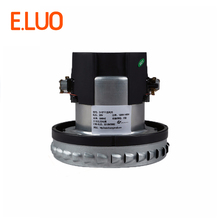 220V 1200W low noise copper motor 137mm diameter of vacuum cleaner accessories with high quality for ZL1500-3  ZL1500-1S etc