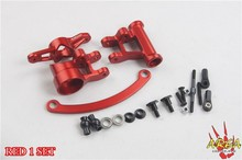 AREA RC Steering arm V2 compatible with single/dual servo for LOSI 5IVE-T no stock